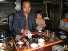 Yunnan - cajiky