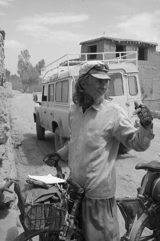 Afganistan 8/2005